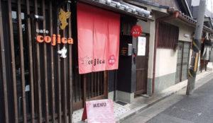 cafe-cojica
